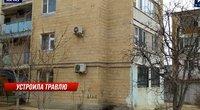 Kazachstane gyventoja apnuodijo savo kaimynus (nuotr. ktk.kz) (nuotr. Gamintojo)