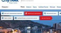 """Dmitrijus Kiseliovas pristatys """"Sputniką"""" – naują Rusijos propagandos šaltinį 45 kalbomis (nuotr. Gamintojo)"""