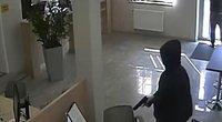 Du lietuviai apiplėšė banką Lenkijoje per 100 sekundžių: teismo sulaukė tik vienas jų (nuotr. Lenkijos policijos) (nuotr. Gamintojo)