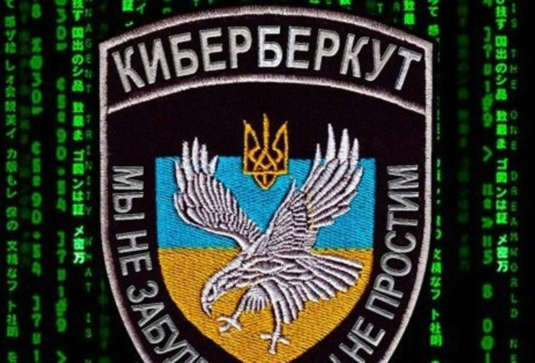 Ukrainos krizės užkulisiuose įsiplieskė kibernetinis karas (nuotr. VK.com)