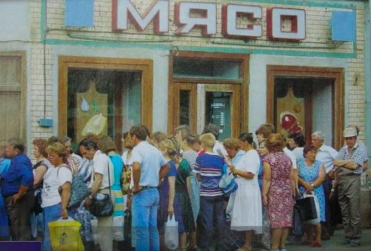 """Parduotuvė Sovietų Sąjungoje (nuotr. """"YouTube"""")"""