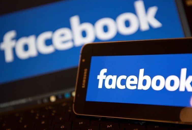 """""""Facebook"""" pristatė potencialų """"YouTube"""" ir """"Disney"""" konkurentą (nuotr. SCANPIX)"""