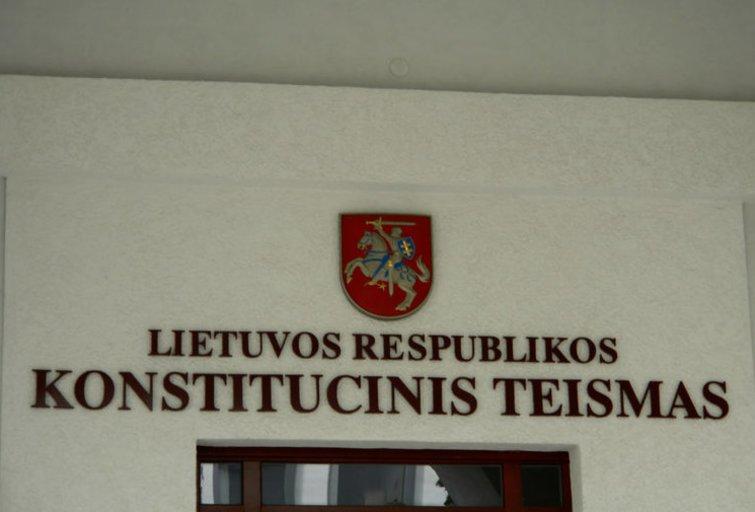 Konstitucinis teismas (nuotr. Fotodiena.lt)