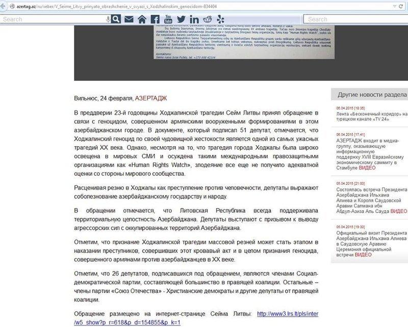 Azerbaidžane pranešama apie Seimo kreipimąsi, kurio nebuvo.