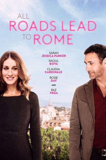 """""""Visi keliai veda į Romą"""" (All Roads Leads To Rome) (nuotr. Organizatorių)"""