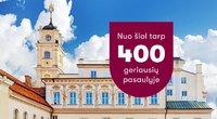 Vilniaus universitetas (nuotr. Organizatorių)
