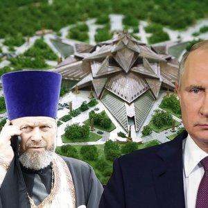 """Svarbiausia, Putinui patiko: """"žvaigždutės ir lėktuvėliai"""" – taip buvo įvertintas Kremliaus amžiaus projektas"""