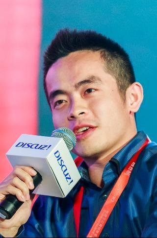 Wang Yue (nuotr. forbes.com)