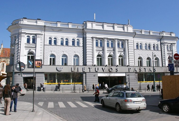Vilniaus centrinis paštas (Fotobankas)