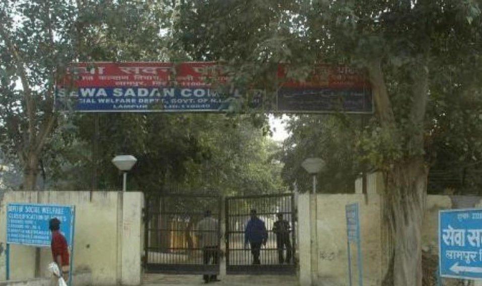 Seva Sadan/Lampur užsieniečių registracijos centras Indijoje, Naujajame Delyje (law.ox.ac.uk nuotr.)