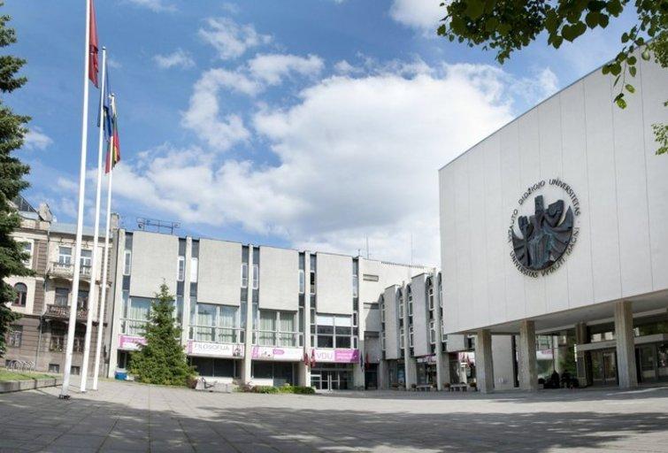Vytauto Didžiojo universitetas (nuotr. VDU)
