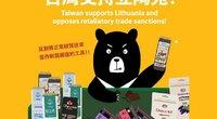 Taivaniečiai raginami pirkti lietuvišką produkciją ir kompensuoti netektis dėl Kinijos spaudimo (nuotr. Gamintojo)