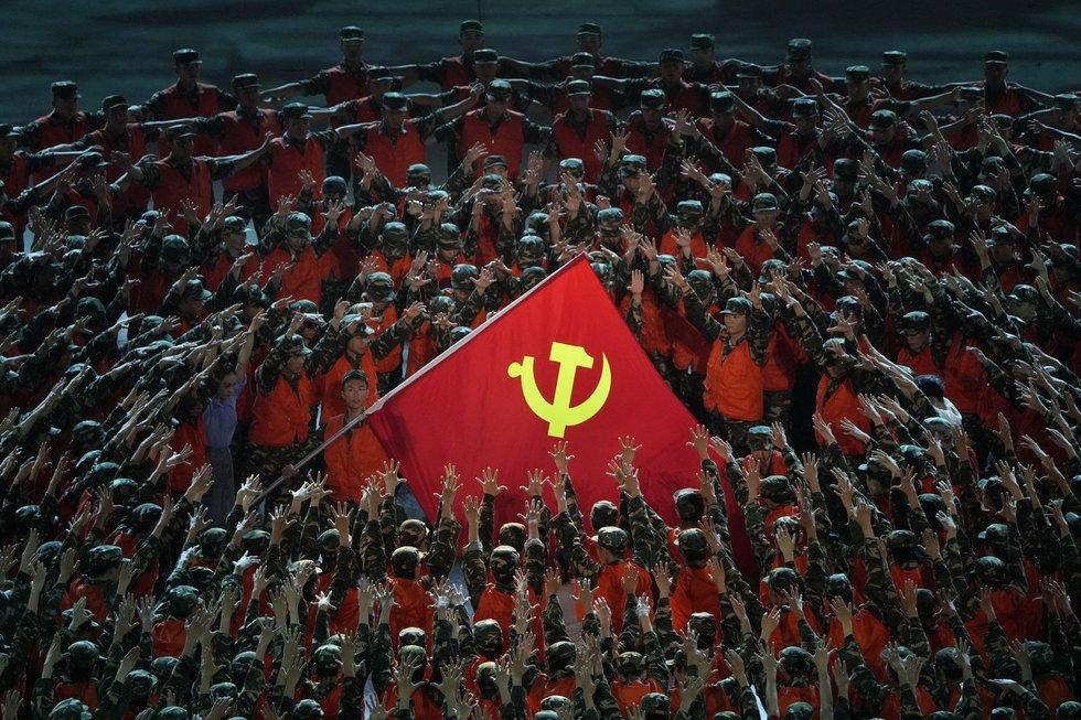 Kinijos komunistų partijos sueiga, 2021-ieji