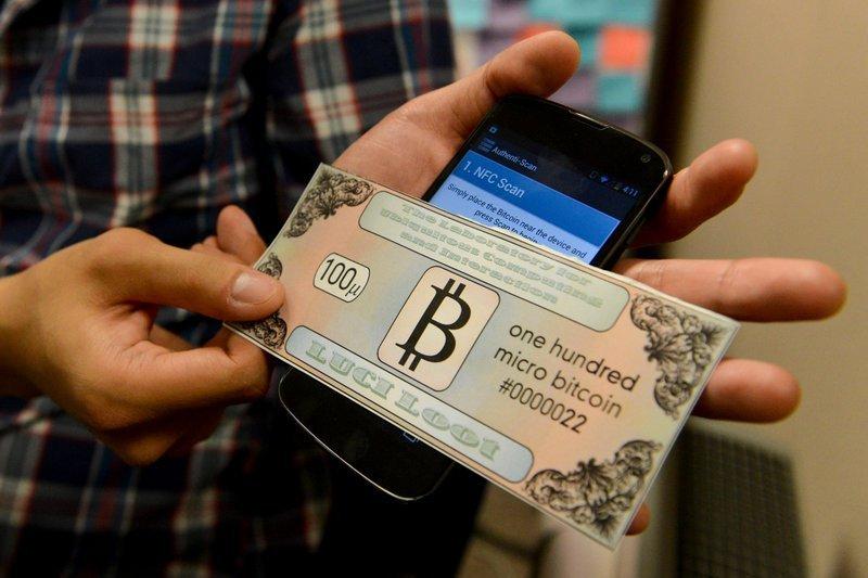 bitcoin kietasis diskas išmestas
