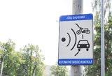 Vairuotojų laukia naujovės: kai kur leis paspausti greičio pedalą