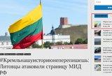 Rusijos žiniasklaidai teko cenzūruoti lietuvių puolimą feisbuke