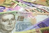 Ukrainoje padidintas minimalus atlyginimas, pensijos, stipendijos