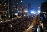 """Pietų Korėją sukrėtė vietinis """"lolišvili skandalas"""""""