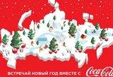 """""""Coca Cola"""" įsivėlė į skandalą dėl Krymo"""