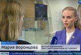 Rusijos televizija parodė Putino dukrą ir pristatė jos verslą