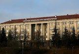 Buvusio Lietuvos edukologijos universiteto teritorijoje svarstoma statyti ministerijų miestelį