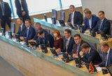 Etikos komisijos tiriami ministrai apgailestauja nedeklaravę dalies duomenų
