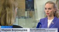 Rusijos televizija parodė Putino dukrą ir pristatė jos milijardinį verslą (nuotr. Gamintojo)