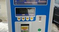 Mokėjimo automatai (nuotr. Organizatorių)