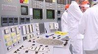 Ignalinos Atominė Elektrinė (stopkadras)