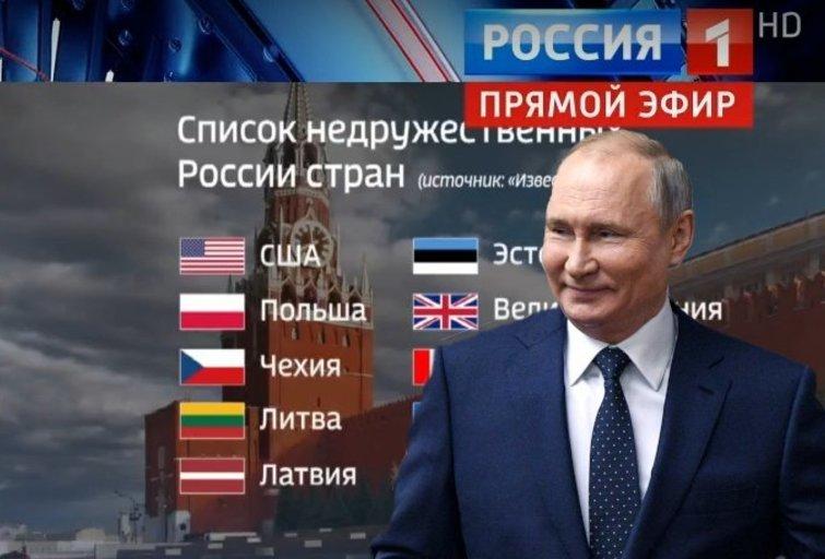 Kremliaus nedraugiškų šalių sąrašas: ką visa tai reiškia? (nuotr. SCANPIX) tv3.lt fotomontažas