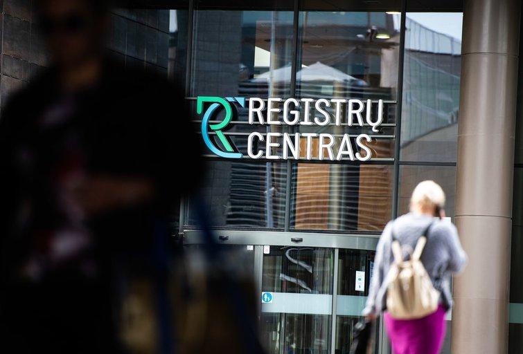 Registrų centras (nuotr. Fotodiena/Justino Auškelio)