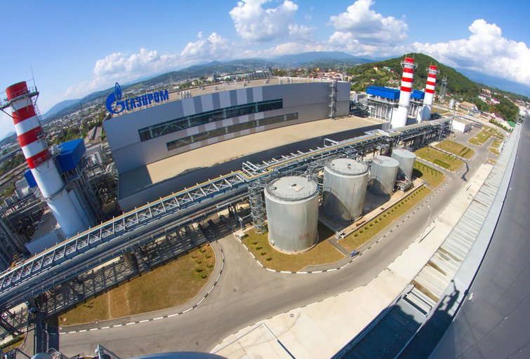 Gazprom (nuotr. Fotolia.com)