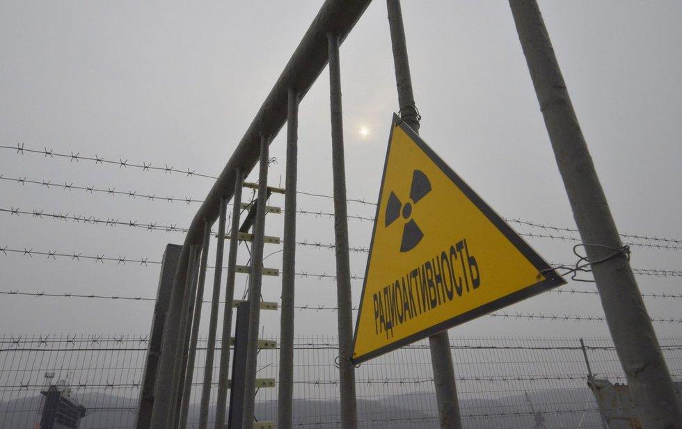 Radiacijos ženklas