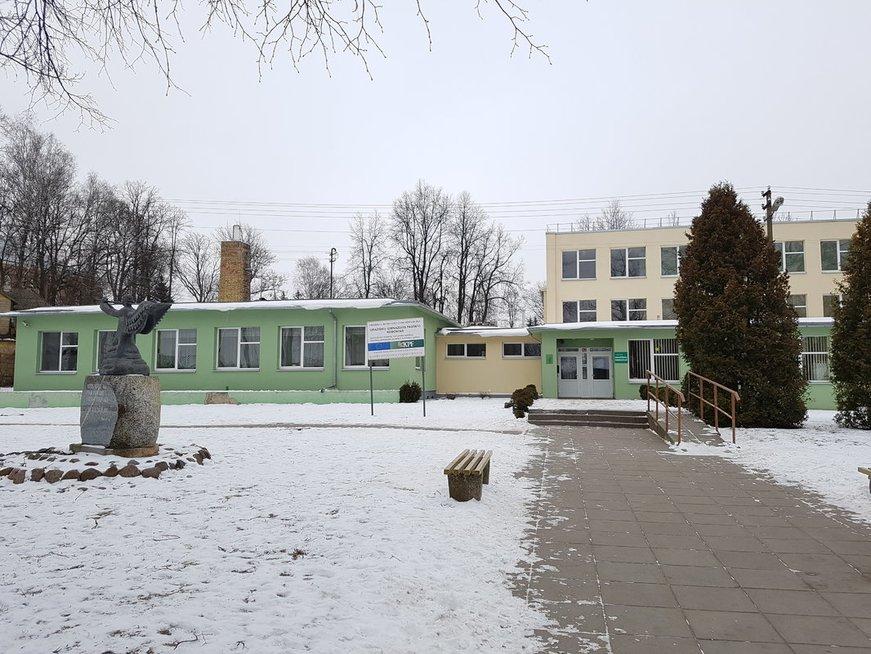 Gražiškių gimnazija (nuotr. skaitytojo)