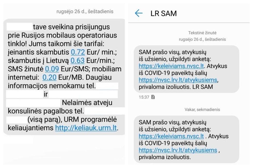 SMS žinutės