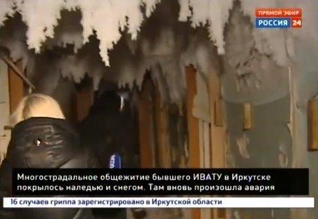 Rusijoje daugiabutis sušalo į ledą: neįtikėtina – ten vis dar gyvena žmonės