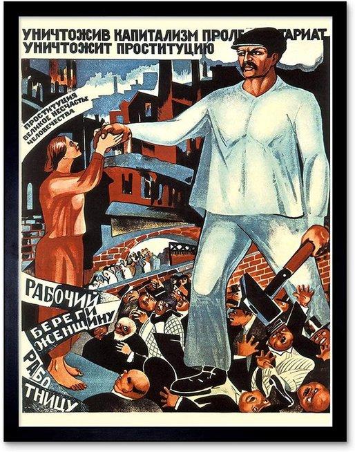 Propagandinis plakatas