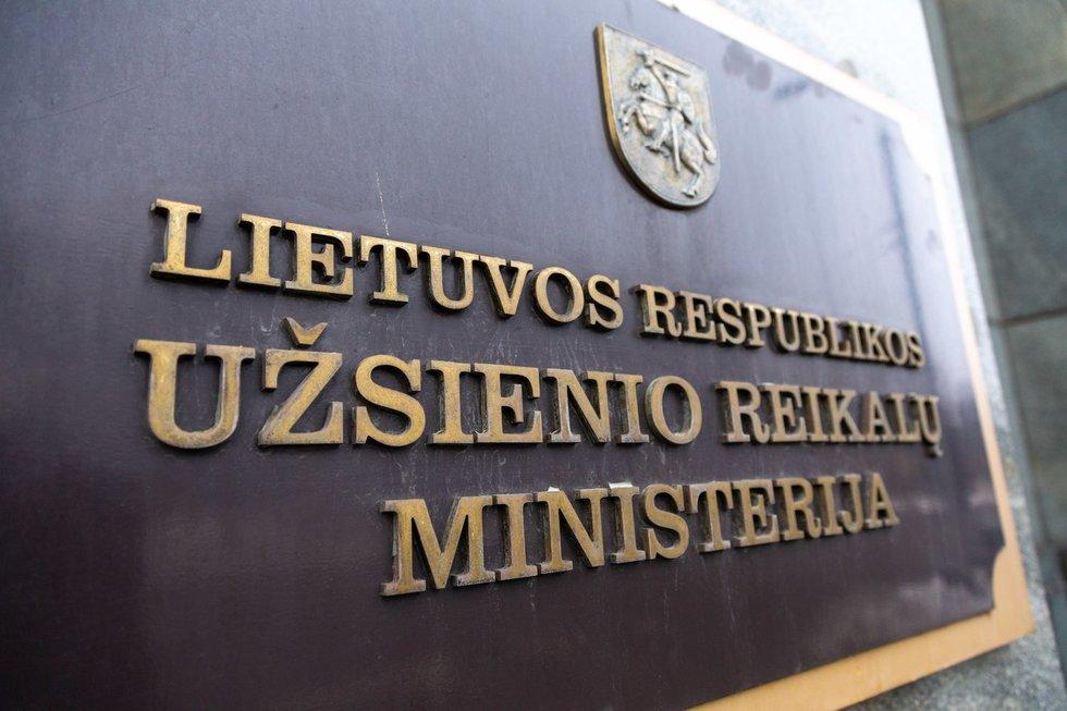 Užsienio reikalų ministerija