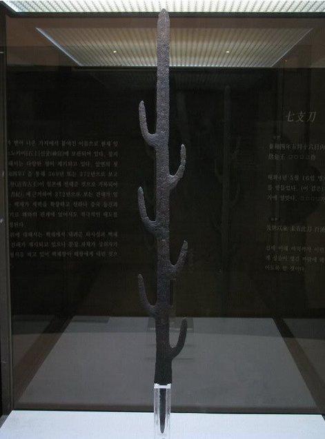 TOP 5: žymiausi įvairių istorinių epochų kalavijai ir kardai (nuotr. Gamintojo)