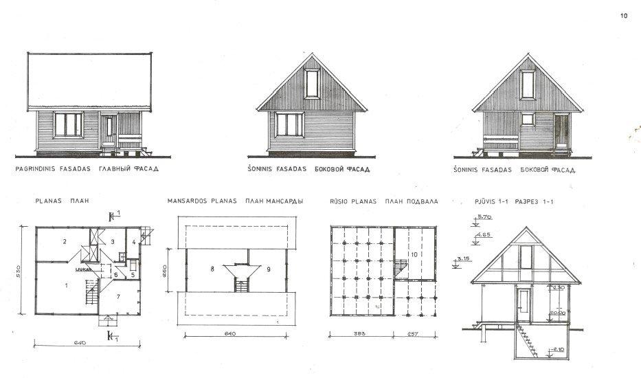 Sodo namelio tipinis projektas (nuotr. tv3.lt)