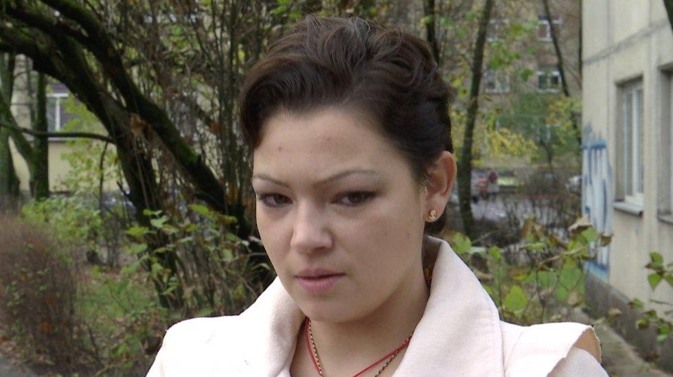 Luiza Rinkevičiūtė