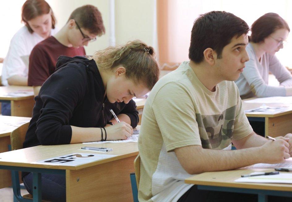 Mokiniai (nuotr. SCANPIX)